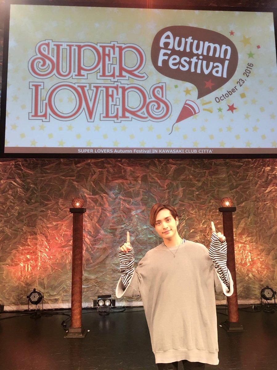 そしてイベントで発表させていただきましたが、「SUPER LOVERS 2」のOP主題歌も引き続き担当させていただきます