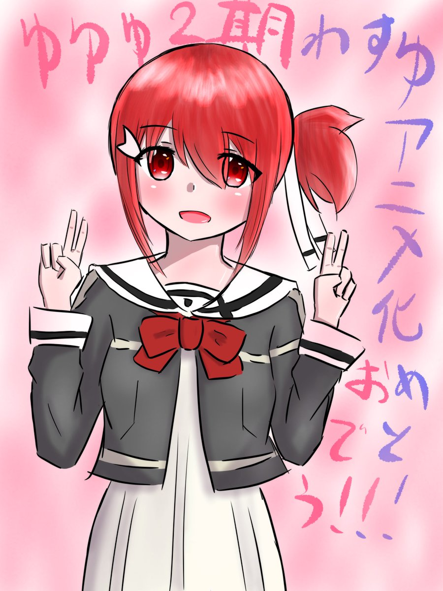 幸せや・・・#yuyuyu
