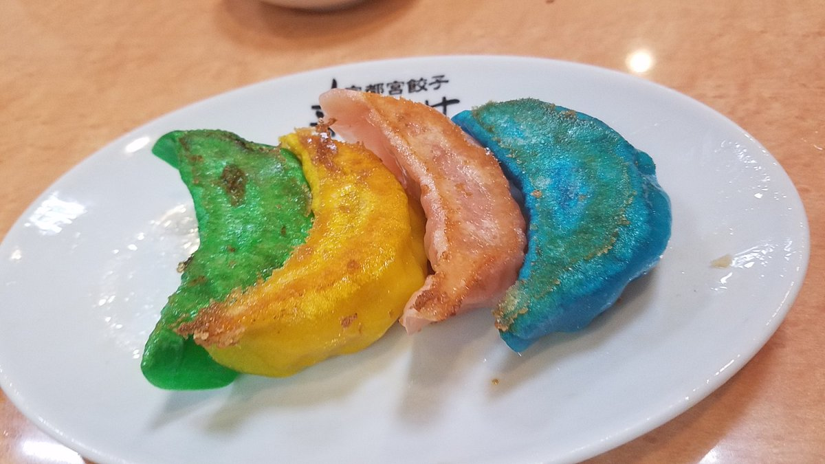 これが宇都宮で話題になっているレインボーな餃子の…4色だけ並べたバージョンです( ゚ー゚)あれれ。これは!!!!