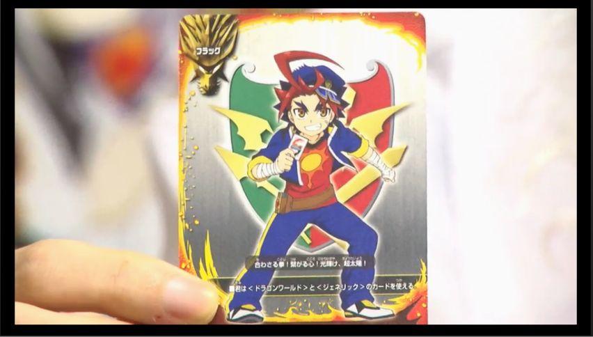 【バディファイト】r 「オトナ★バディフェスタ2nd TOKYO」生放送よりドラゴンワールドの新カードが判明!