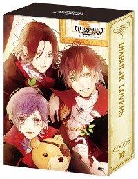 ☆Rejet shop情報☆アニメ「DIABOLIK LOVERS」 DVD-BOX 完全受注生産版 販売してます!!ア