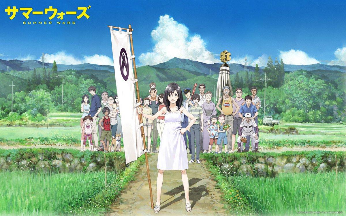 山下達郎 僕らの夏の夢細田守作品 サマーウォーズ主題歌これを聴いて夏を思い出し家族の繋がりを思い出す人も多いのでは?主題