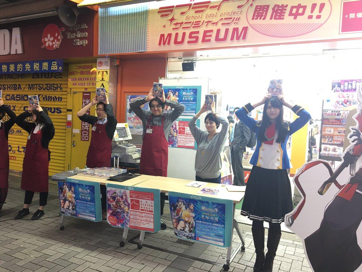 ゲーマーズAKIHABARA店様で開催中のブレイブルースパイラルシフト森Pお渡し会、ひと段落した途端謎の儀式が始まりまし