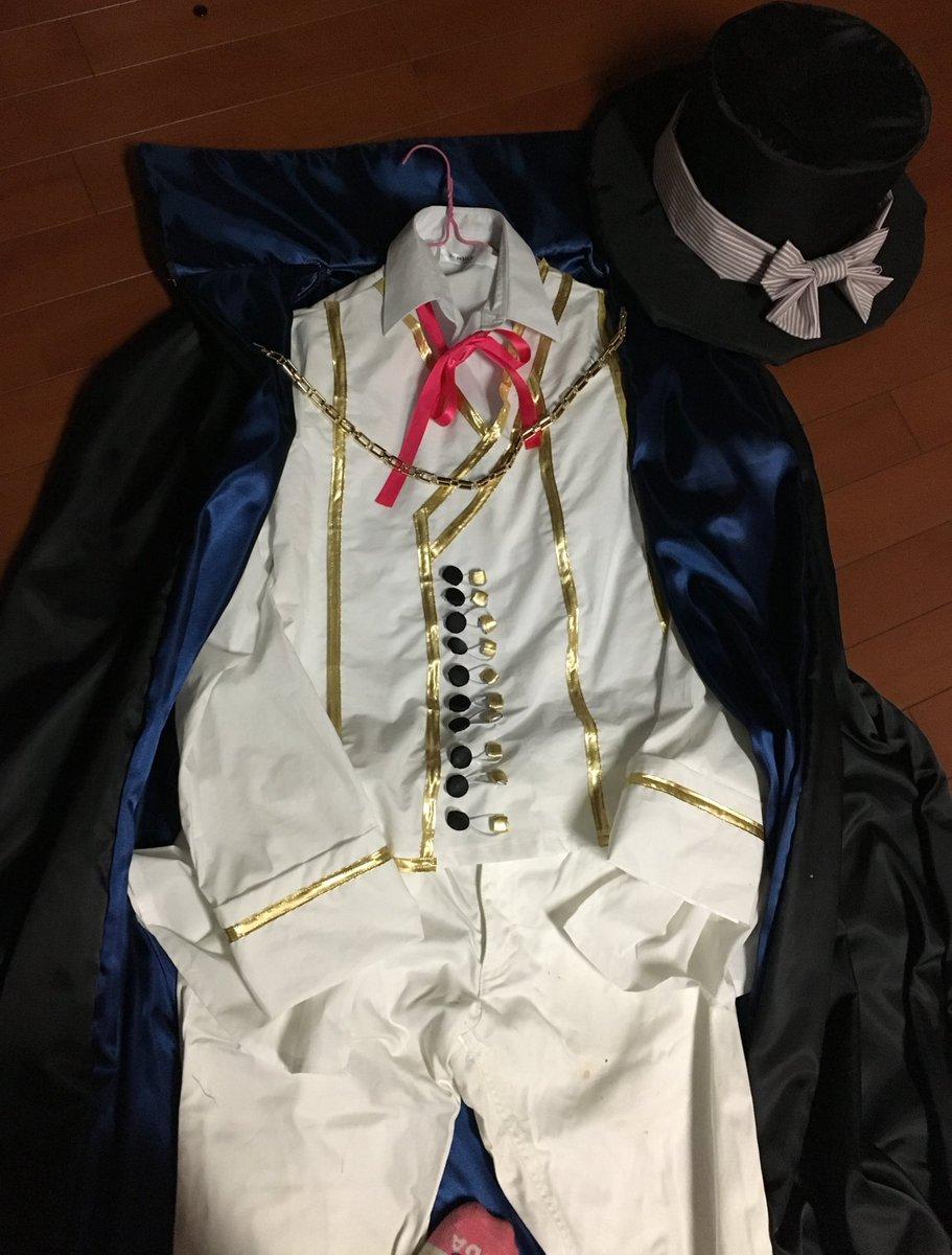 朝9時からずっと衣装製作してた!まだ完成にあらず(´×ω×`)人間サイズはほんと時間がかかる(|| ゚Д゚)ハットも自作
