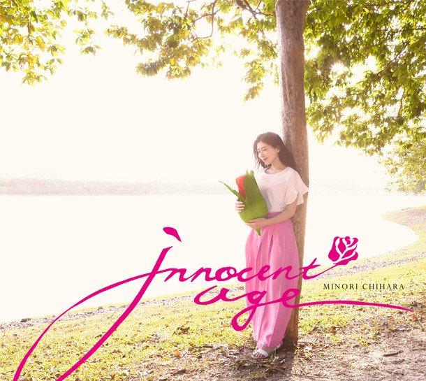 本日、みのりんの『Minori Chihara Live Tour 2016 ~Innocent Age~』ファイナル公