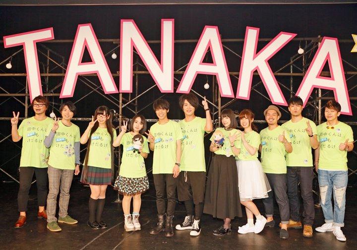 「田中くんは豊洲でもけだるげ」無事終了しました。たくさんの暖かい応援を本当にありがとうございました。とてもよい1日になり