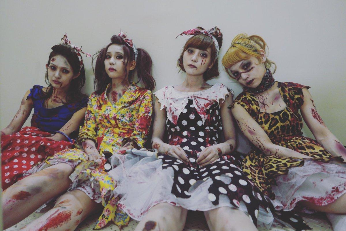 ゾンビ scandal 2016年 芸能人 海外セレブのハロウィン仮装集