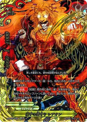 バディファイトDDDブースターパック第3弾「滅ぼせ! 大魔竜!!」の収録カードで個人的にイラストが好きなカードベスト3!