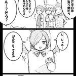 Image of サトルサァン生誕祭 from Twitter