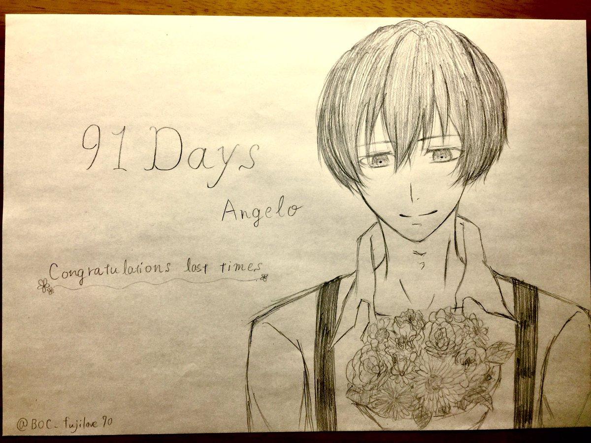91Daysやっと見終わりましたアンジェロ(アヴィリオ)様お疲れ様でしたいつまでも愛してます(´;ω;`)#91Days