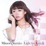 ♪Light for Knight - 三森すずこ - 『ランス・アンド・マスクス』OP #鳥ぷれ