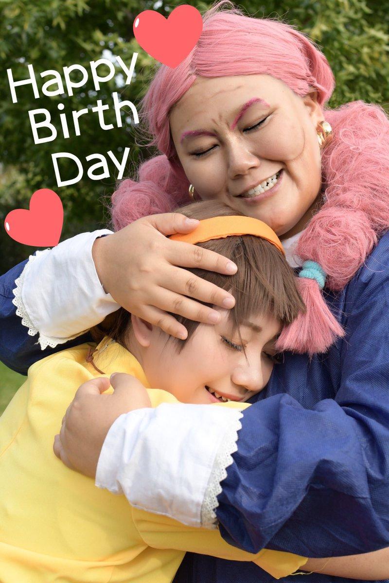 雪ちゃん、お誕生日おめでとううう!!!🎉話しやすくて、楽しくて、包容力のある雪ちゃんだいすき!!💕💕素敵なお誕生日にな