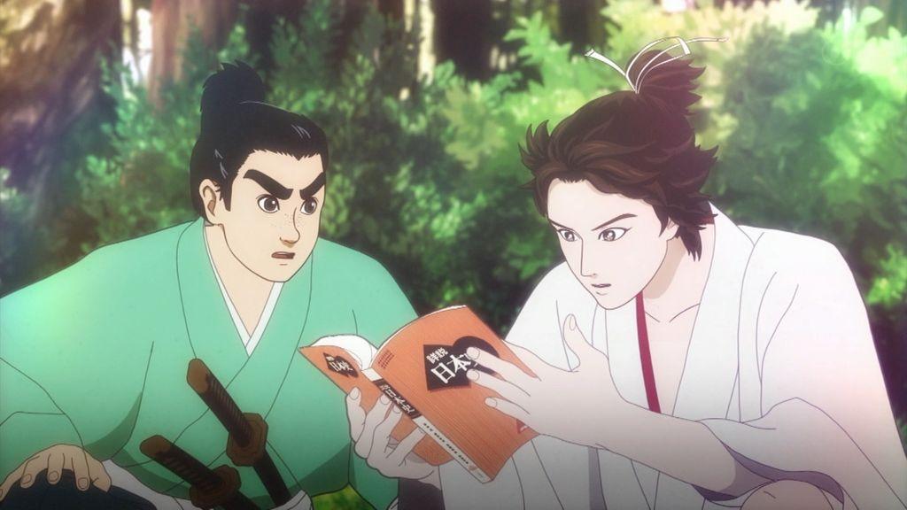 信長協奏曲のアニメ日本史の教科書一緒だ!!