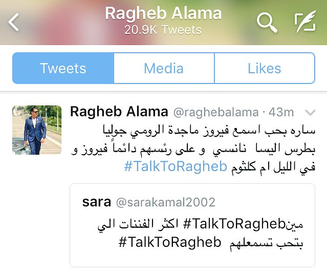 #TalkToRagheb: Talk To Ragheb