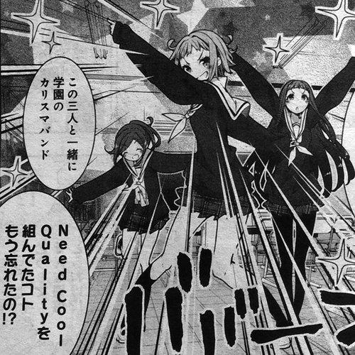 【最新ネタバレ注意】 あのキャラクターたちがまさかの登場! ハナヤマタ 61組目 ミス・ソフトボール