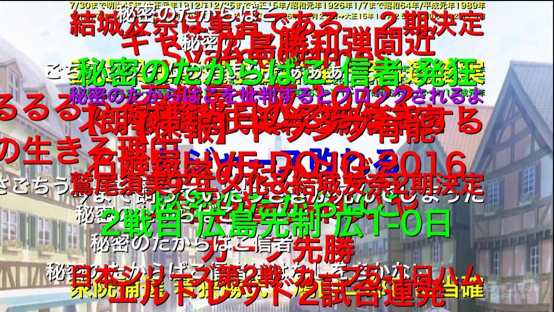 ごちうさニュースでも取り上げられてますね。さすがです#yuyuyu#gochiusa