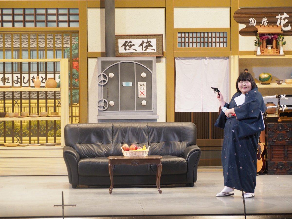 秋田久美子の画像 p1_26