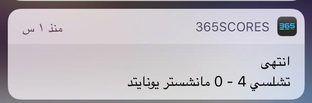 علي المترجم