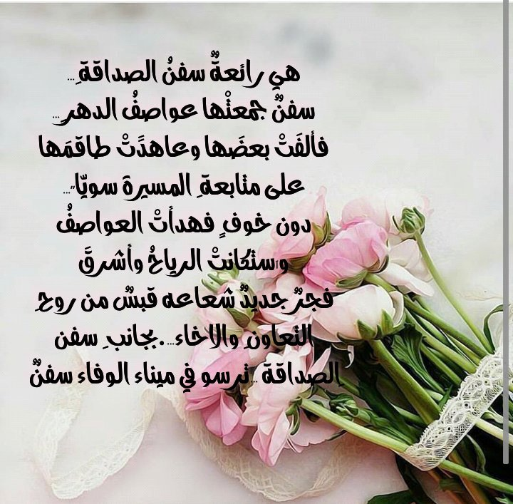 #يازين_ذكر_الله: #يازين_ذكر_الله