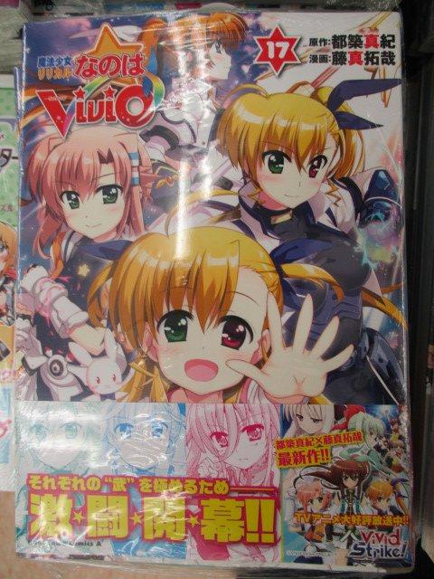 【新刊情報】好評放送中アニメ『Vivid Strike』原作、『魔法少女リリカルなのはViVid』第17巻、入荷しました