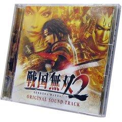 【中古CD】戦国無双2 オリジナル・サウンドトラック/【中古】 afb