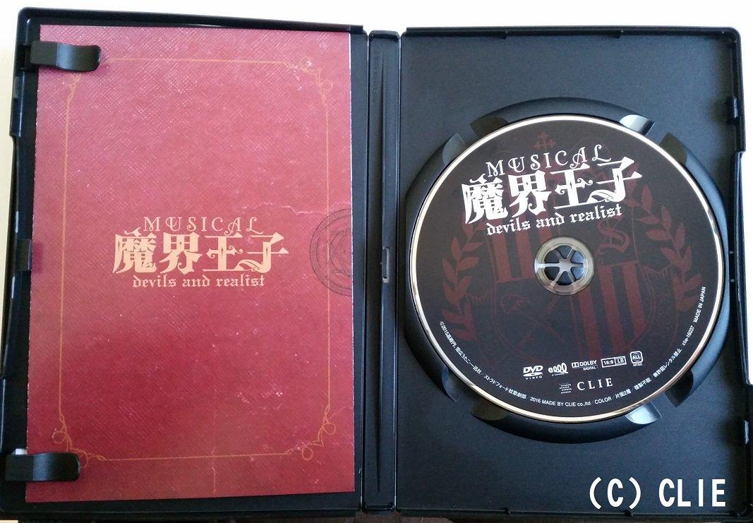 【#ミュ魔界王子】10/26(水)CD・DVD発売!本編&メイキング映像収録のDVDはブックレット入り。魔界王子