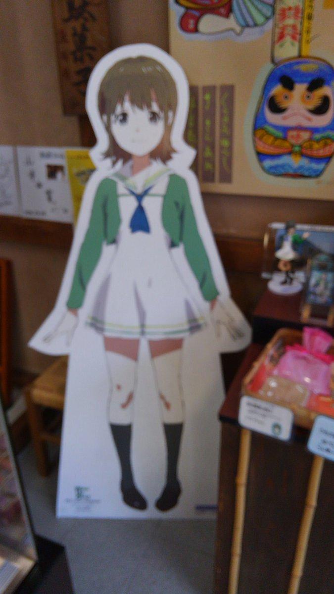 今日、休みでwake up girls の舞台となった熊谷屋にいきました。ゆべし買ったぜ