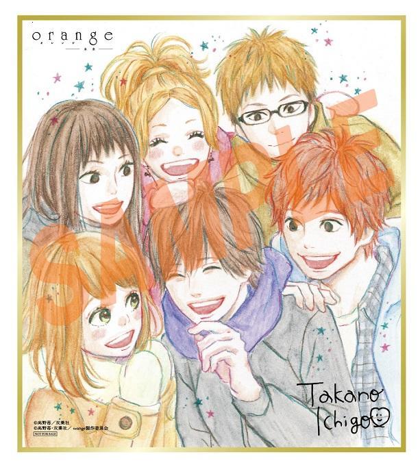 """【前売券情報】""""まだ誰も見たことのない『orange』""""11月18日(金)~<2週間限定>公開!映画『orange -未"""
