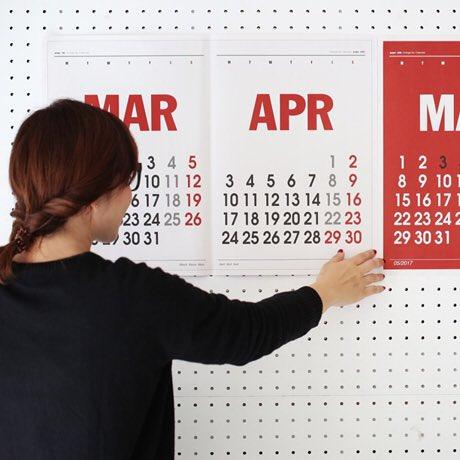 【2017 orange tip カレンダー】18年間変わらないデザイン。1年間のカレンダーを白ベース、赤ベースの2組セ