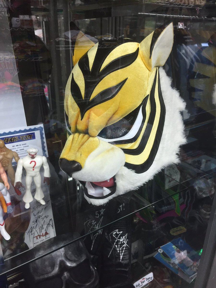 これがタイガーマスクWのマスクかーかっこいいな。