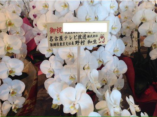 オフィス引越しして初日だったけど、1番嬉しかったのはガンダムUC RE:0096の名古屋テレビさんからお花頂けたこと😂