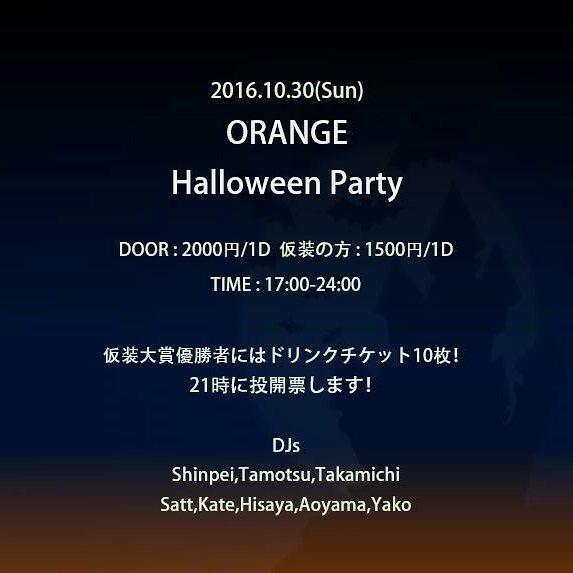 今週日曜18時からだよオレンジハロウィン#funabashi #船橋#halloween #ハロウィン#fb_orang