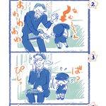 子供扱いに慣れてないおじさん&眠い子が可愛かったらくがき。中央線にて pic.twitter.com…