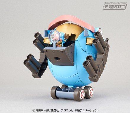 【チョッパーがロボットに!?】「チョッパーロボスーパー」がバンダイのプラモデルで爆誕!  #ワンピース #onepiec