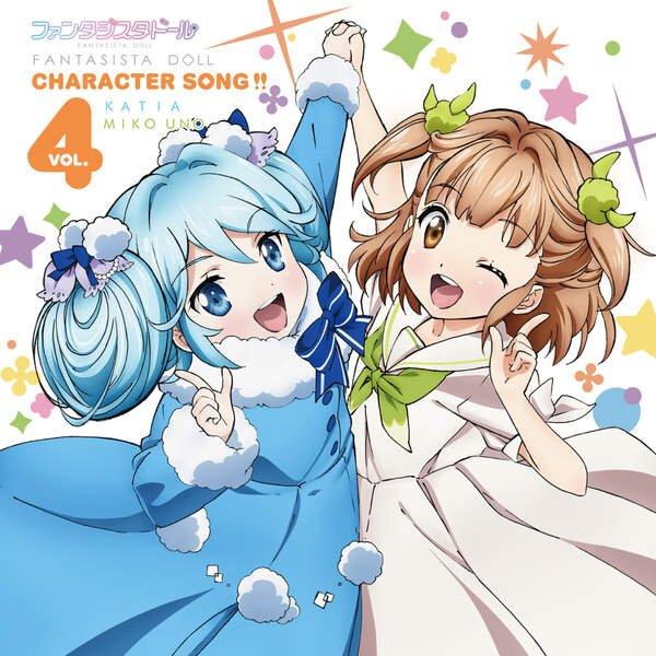 """Now Playing: """"サバやだ!チョコプリーズっ!"""" from """"ファンタジスタドール Character Son"""
