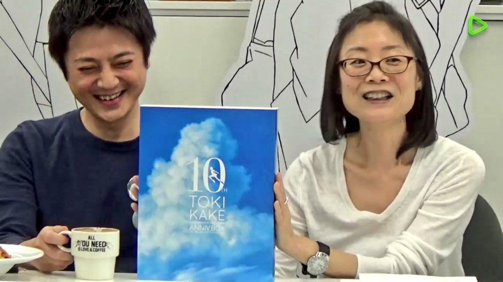 スタジオ地図LINE生放送にて細田版「時をかける少女」の10周年記念リマスターBDのパッケージ初出。でかい!ビジュアルブ