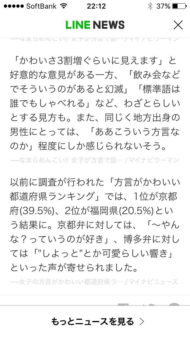 福岡2位なのか…可愛い…のか…?ふーん…(  ˙-˙  )あ、でもマクロスΔのフレイアとかイナイレの黄名子とかは可愛い。
