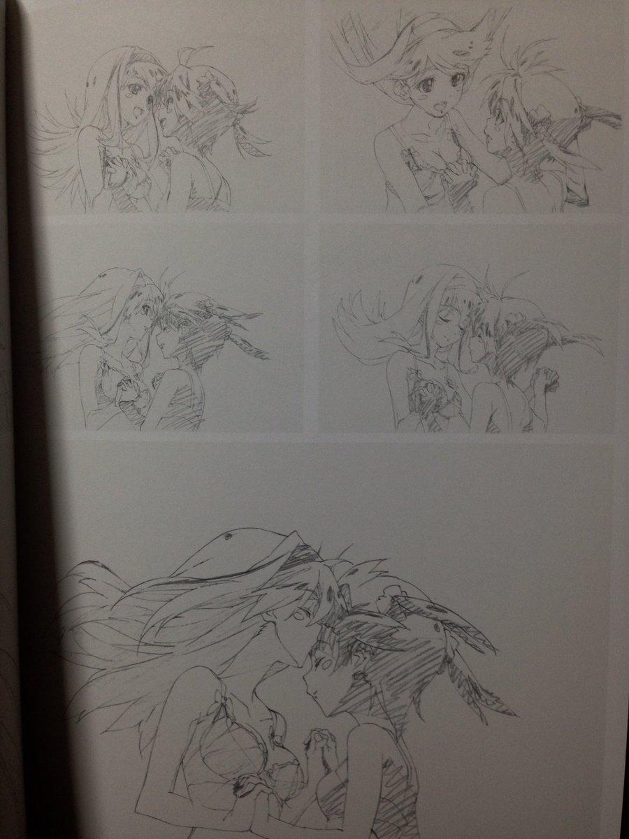貰い物の中にビビオペの原画集が入ってたあああ!!!未だに絵は好きなアニメなんだよな(*´ω`*)これ見ながら模写絵頑張ろ
