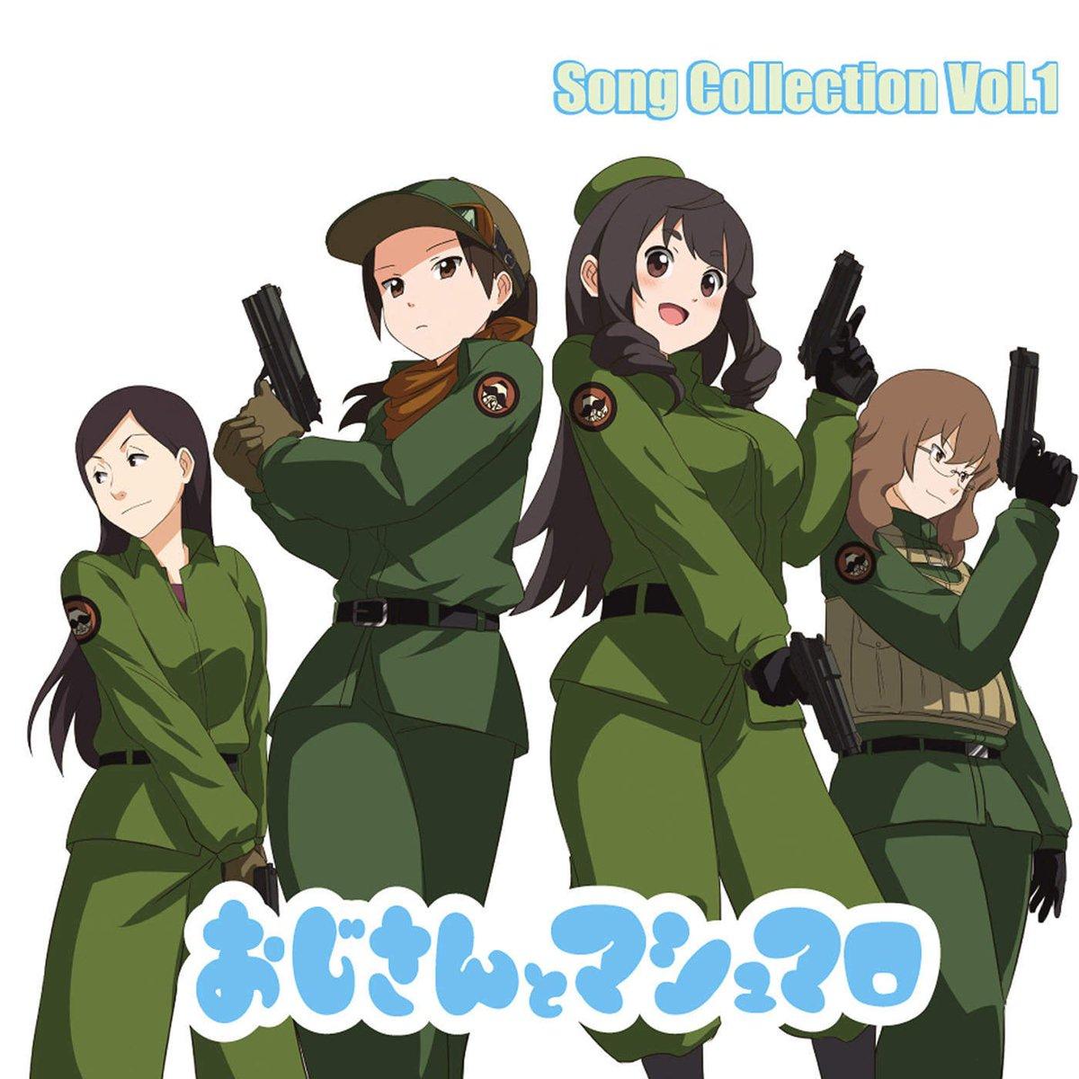 NowPlaying メッセージ - 喜多村英梨(Album:おじさんとマシュマロ Song Collection Vo