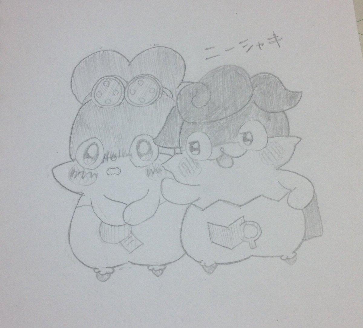 ここたまのニーシャキ描いた!!!