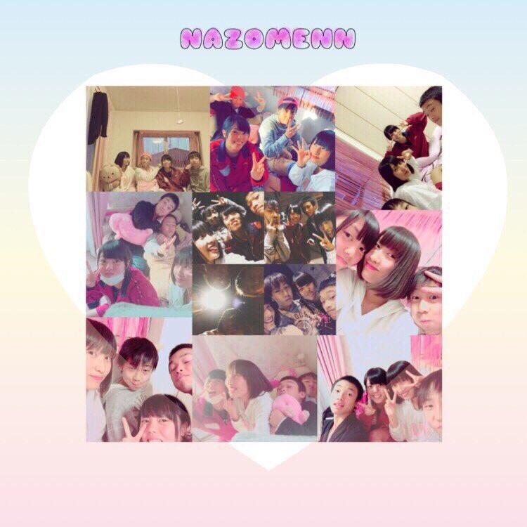 なとぅかすぅいー pic.twitter.com/t60PF1UOXV
