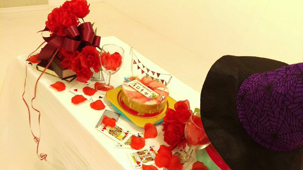 間に合わなかったけど、ロキ誕生日おめでとうーーーー!!!!!ロキに出会えて本当に本当に良かった!これからもずっと大好きっ