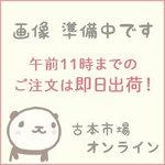 【中古】afb【DVD】史上最強の弟子ケンイチ 9/