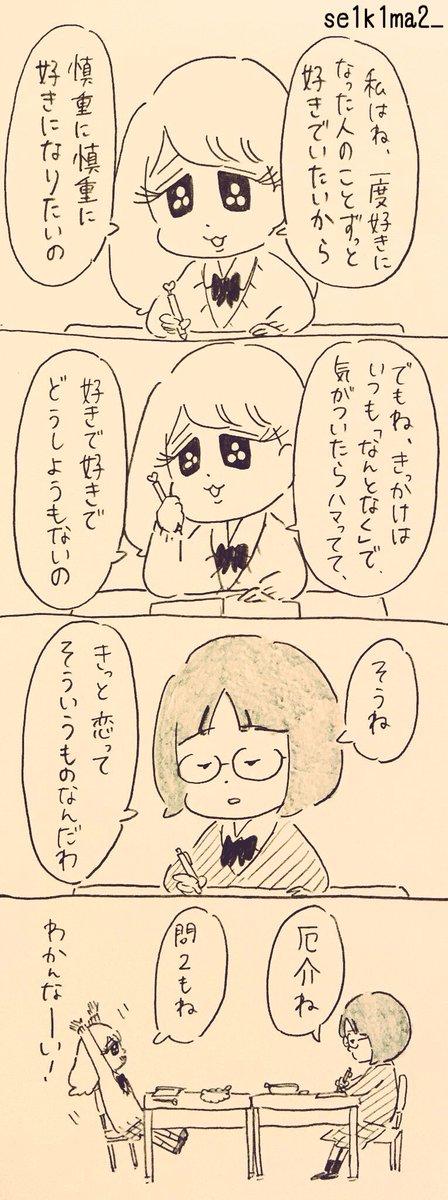 きゃぴ子42