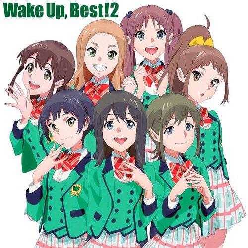 NowPlaying セブンティーン・クライシス - Wake Up, Girls!