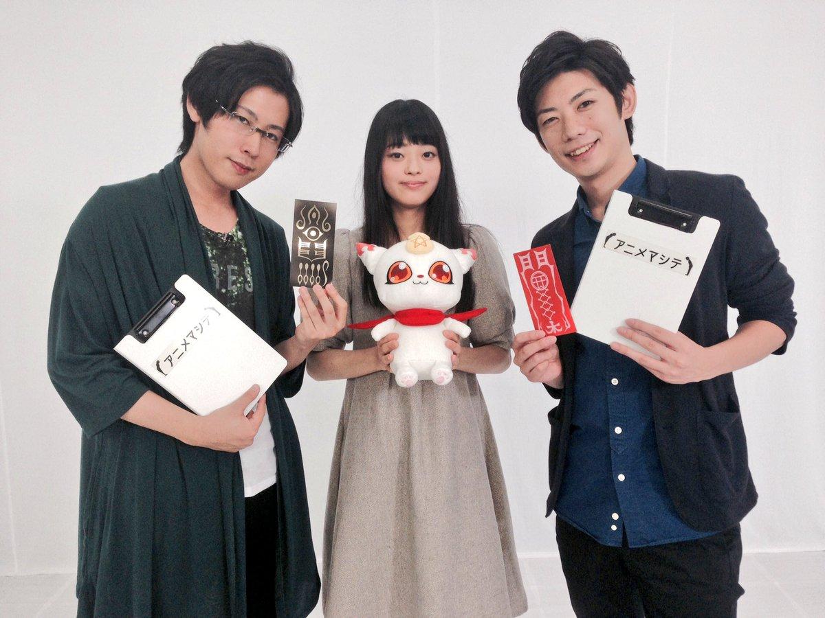 🌟放送情報:アニメマシテ🌟「アニメマシテ」ご覧頂きました皆さま、ありがとうございました!ゲストはさえ役の咲々木さんでした