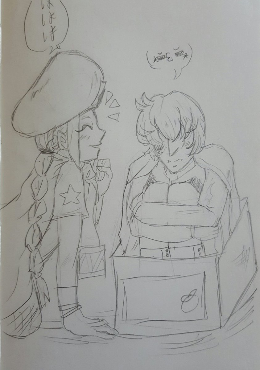 I want more cho and mozzu interactions!! カワイイ !!!! #クラシカロイド