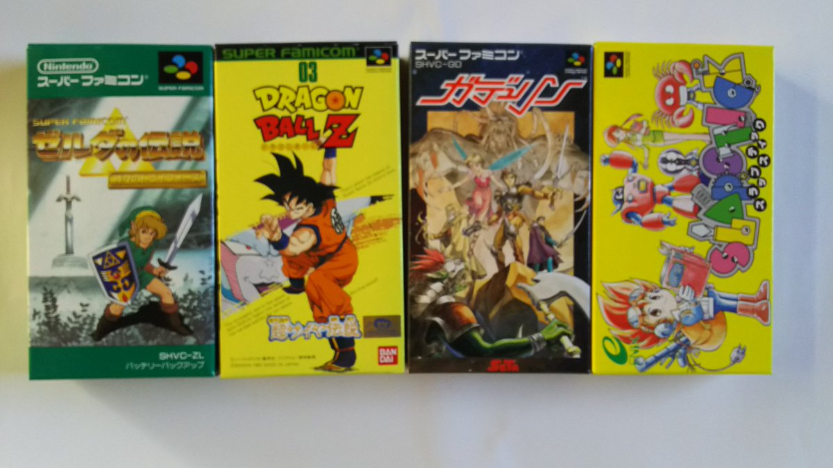 押し入れから出てきたゲーム(スーパーファミコン)その3 ゼルダの伝説神々のトライフォース、ドラゴンボールZ超サイヤ伝説、
