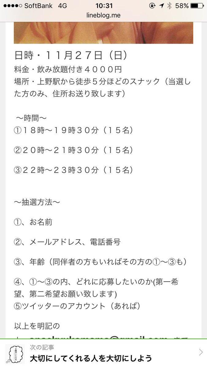 【HKT48】森保まどか☆応援スレ100【もりぽ】YouTube動画>44本 ->画像>221枚