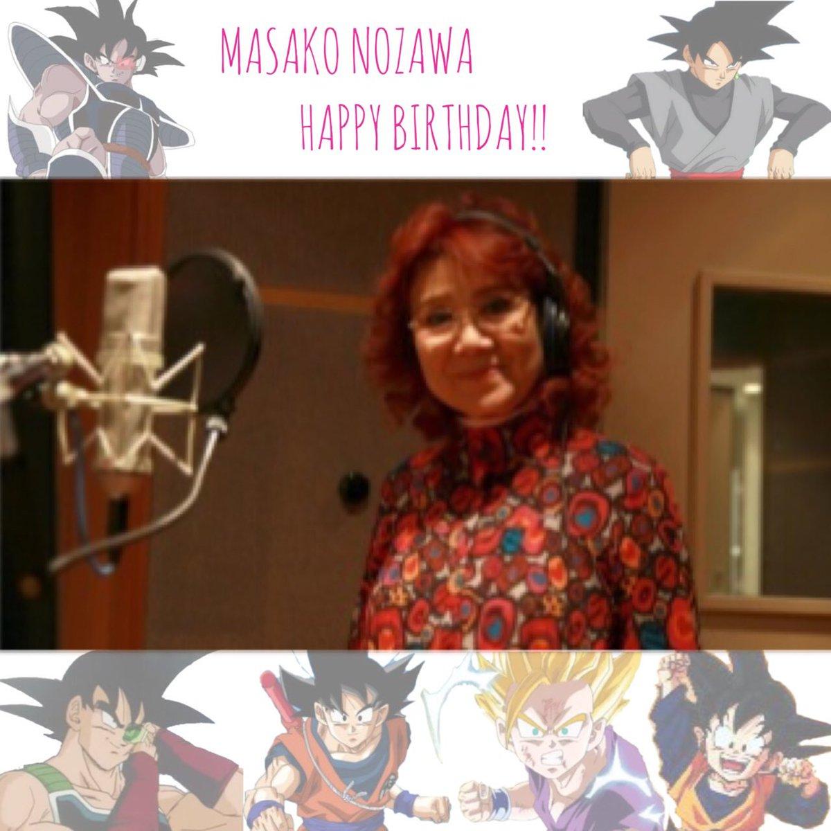 野沢雅子さん お誕生日おめでとうございます!素敵な一年をお過ごしください٩(ˊᗜˋ*)و#野沢雅子 #野沢雅子生誕祭20